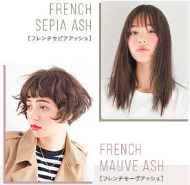 french line