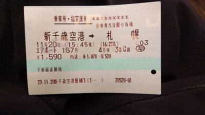 line_1511160016186